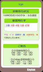 smapho01